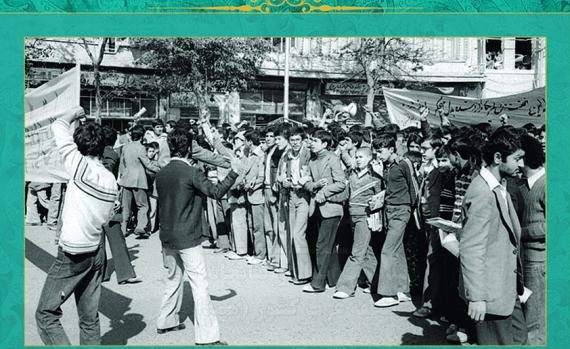 تصاویر حضور پر شور دانش آموزان و جوانان در روزهای انقلاب