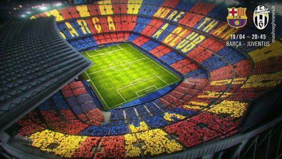 عکس/ طرح موزاییکی در فوتبال یعنی این