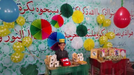 تصاویری از جشن فارغ التحصیلی نوآموزان مهد کودک و پیش دبستانی شهید قادری