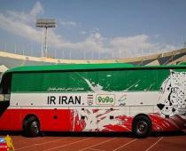 اتوبوس تیم ملی فردا رونمایی میشود