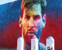 نقاشی مسی بر روی دیواری در شهر بارسلونا