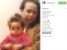 وقتی شریفی نیا حرمت آزیتا حاجیان را نگه نداشت +عکس