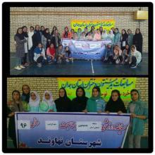 برگزاری مسابقات بدمینتون انتخابی بانوان استان