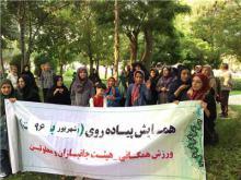 برگزاری همایش پیاده روی و جشنواره ورزشی جانبازان و معلولین در همدان