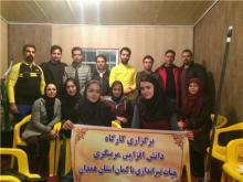 برگزاری کارگاه آموزشی ودانش افزایی تیروکمان در همدان