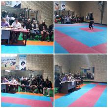 مسابقات انتخابی استانی یکی از سبک های هیات کونگ فو و هنرهای رزمی استان همدان