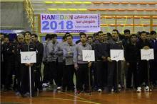 نتایج دومین مسابقات کشوری فوتسال کارمندان دولت در همدان
