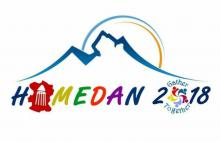 برگزاری مسابقات قهرمانی کشوری کاراته به میزبانی  همدان