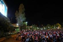 بام شهر آماده پخش زنده بازی ایران و پرتغال است