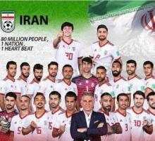 فیلم نامه فوتبال ایران