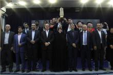 قهرمانی تاریخی ایران در جام ملت های آسیا