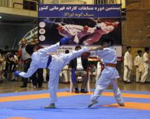 همدان قهرمان بیستمین دوره مسابقات کاراته قهرمانی کشور