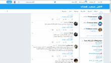 هشتک عزل متین در شبکه های اجتماعی همدان کلید خورد