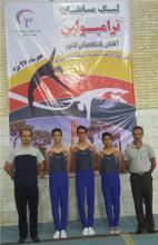 تیم همدان بر سکوی قهرمانی مسابقات ترامپولین باشگاههای کشور