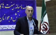 جشنواره ورزشی کارمندان دولت در همدان