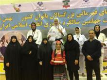 کسب ا مدال طلا و2 مدال برنز توسط بانوان جودوکار استان همدان