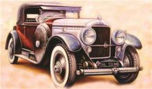 گردهمایی خودروهای کلاسیک و امدادی در همدان برگزار می شود