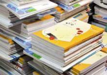 صنعت چاپ و نشر همدان در خواب خرگوشی؛ تیراژ کتابها در همدان به ۲۰ جلد رسید