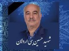 برگزاری مسابقات تنیس در همدان به مناسبت گرامیداشت شهید حسین بنی اردلان