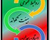 نتایج مسابقات جام فجر تکواندو به میزبانی شهرستان اسداباد